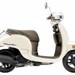 2013 Honda Metropolitan_2