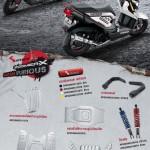 2013 Honda Zoomer X_10