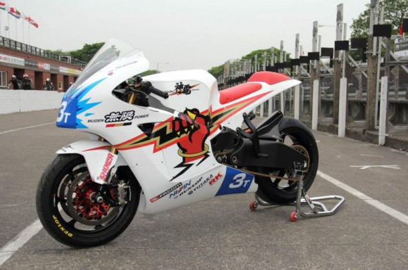 2013 Team Mugen Shinden Ni Electric Sportbike
