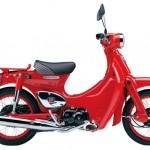 2014 Honda Little Cub 55th Anniversary Edition_1