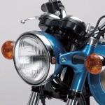2014 Kawasaki Estrella 250 Candy Caribbean Blue Headlamp