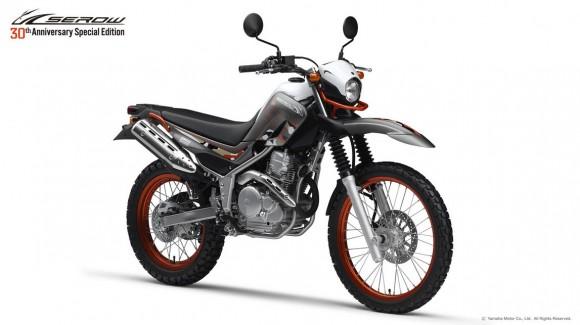 2015 Yamaha Serow 30th Anniversary Limited Edition